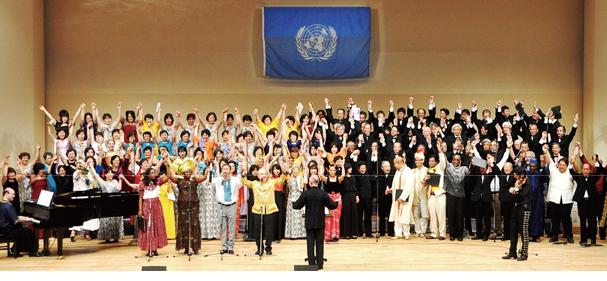 国連合唱団平和と希望のコンサート