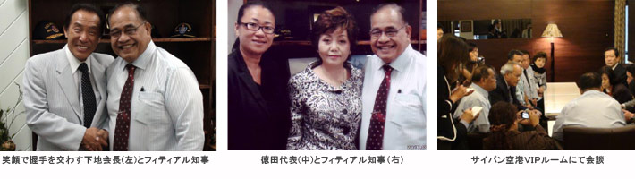 最新活動報告|日本経営者同友会